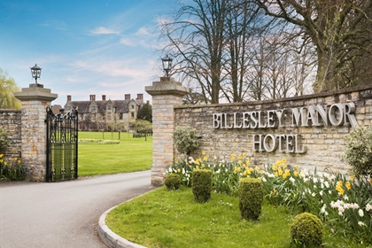 Billesley Manor Entrance