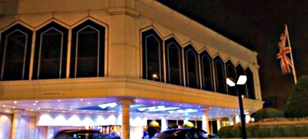 Radisson Heathrow exterior venue
