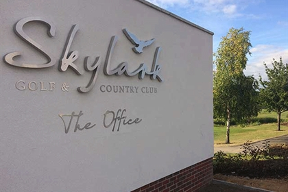 Skylark Entry Sign